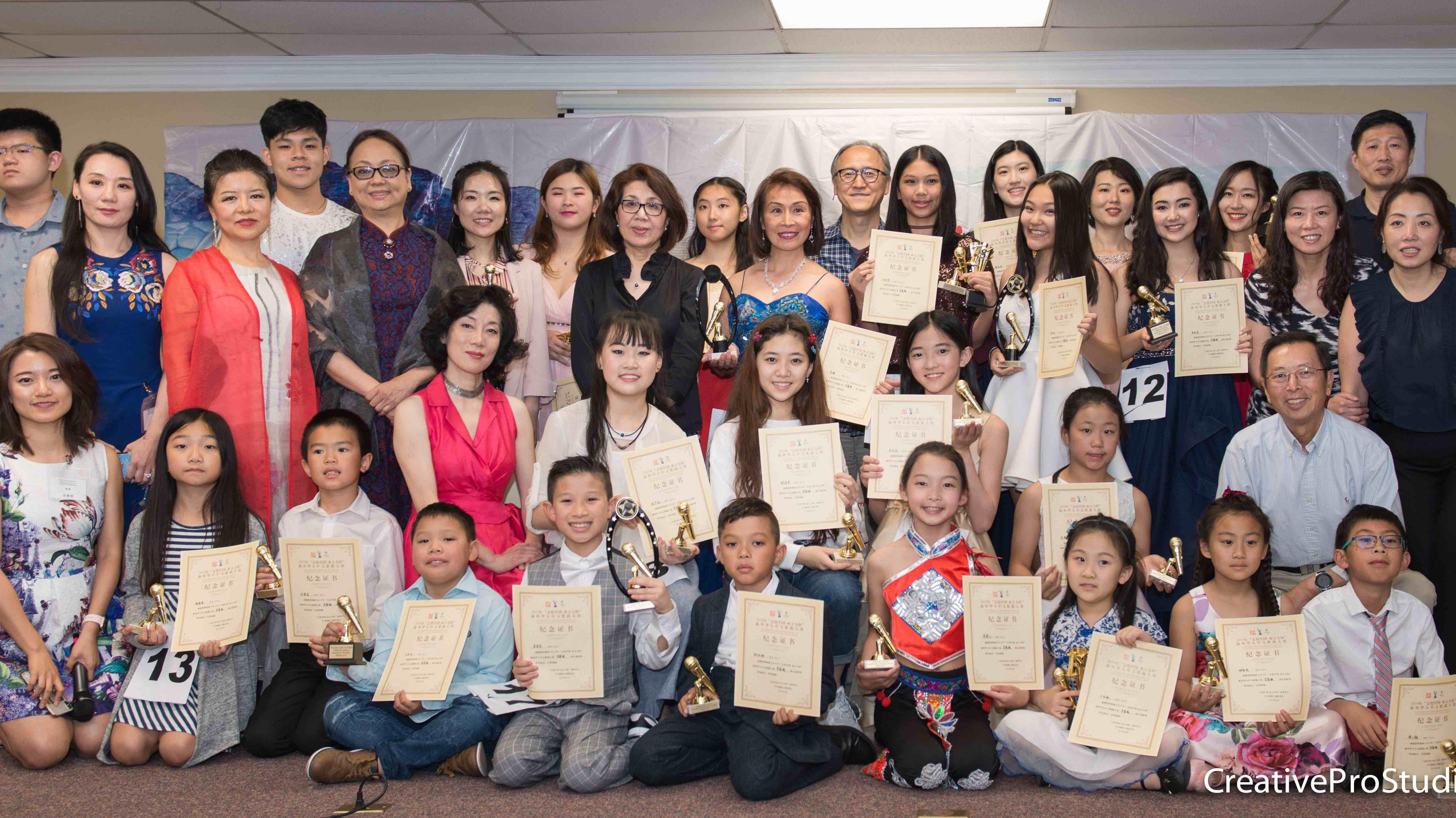 2019水立方杯海外华人中文歌曲大赛华盛顿赛区比赛圆满落幕